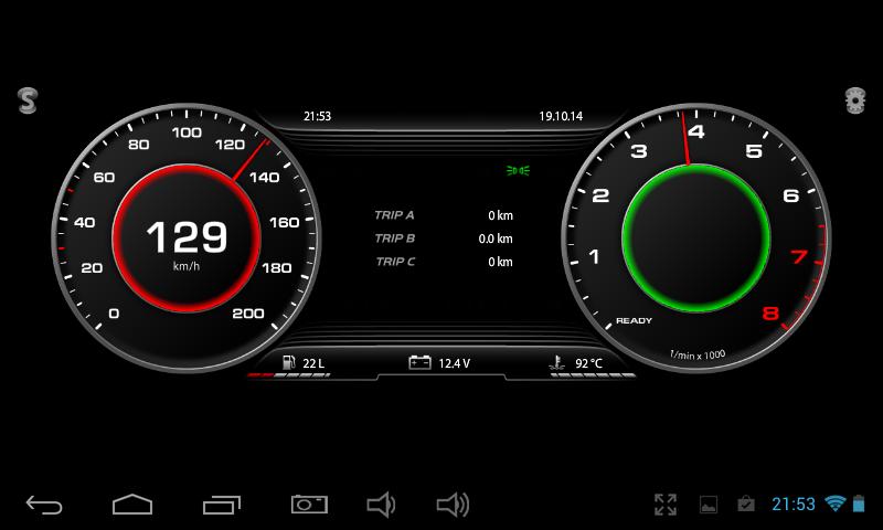 Нажмите на изображение для увеличения. Название: Audi Style.png Просмотров: 16220 Размер: 97.7 Кб ID: 18128