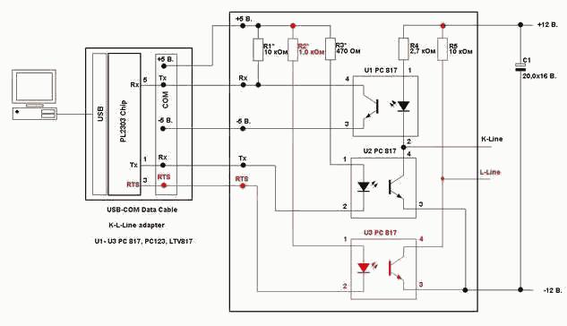 Адаптер подключения CarPC к K-Line. - Страница 2