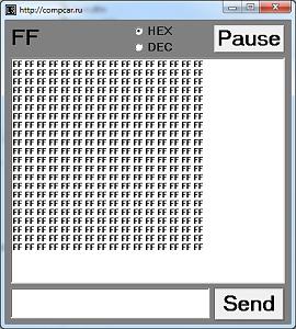 Нажмите на изображение для увеличения.  Название:monitor.png Просмотров:1234 Размер:15.8 Кб ID:8159