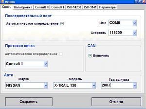 Нажмите на изображение для увеличения.  Название:Опции.jpg Просмотров:185 Размер:62.6 Кб ID:8270